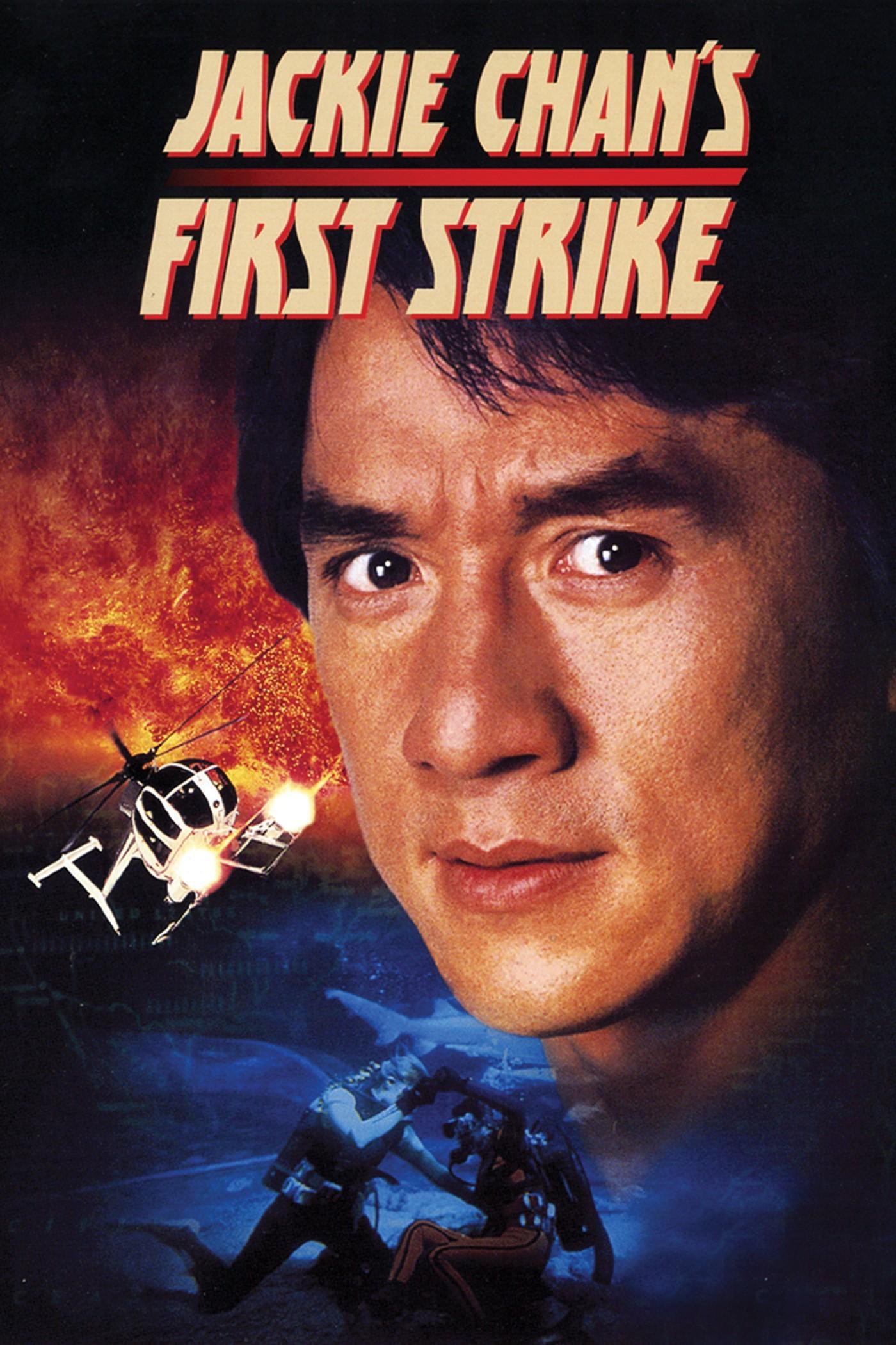Watch Online Jackie Chan's First Strike Movie Stream