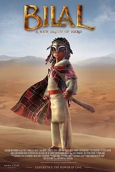 Bilal A New Breed of Hero (2015)
