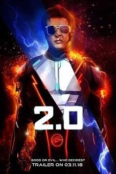 2.0 2018
