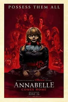 Annabelle Comes Home 2019