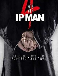 Ip Man 4 The Finale 2019