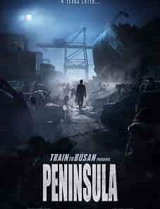 Peninsula 2020