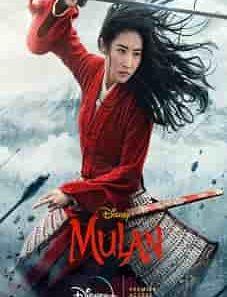 Mulan_2020